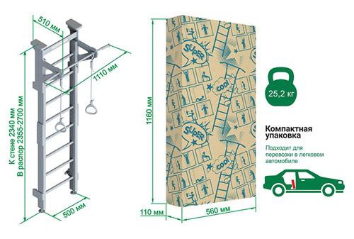 Шведская стенка ROMANA Eco1-схема 500