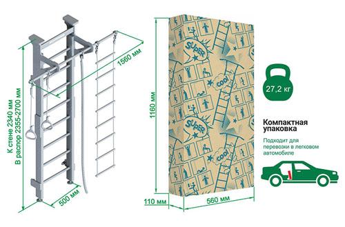 Шведская стенка ROMANA Eco2 схема 500