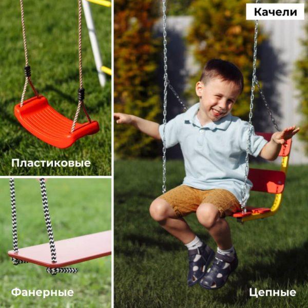 Детский спортивный комплекс для дачи ROMANA Веселая лужайка - 2_1