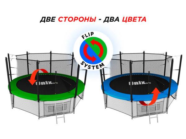 Батут UNIX line Classic 10 ft (inside)1