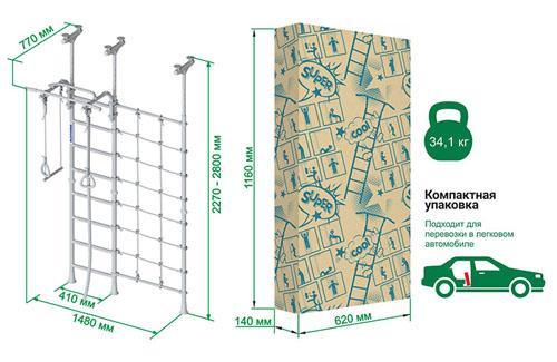 Шведская стенка ROMANA R3 схема 500