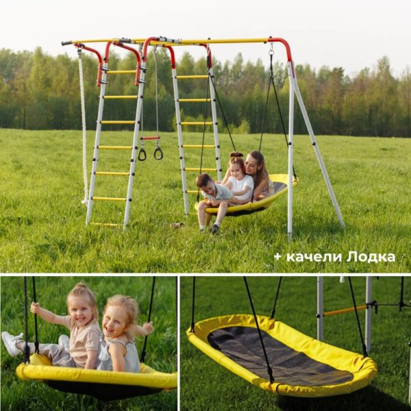 Детский спортивный комплекс для дачи ROMANA Веселая лужайка - 2 (качели лодка)